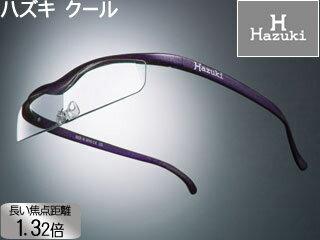 メガネ型拡大鏡 クール 1.32倍 クリアレンズ 紫