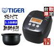 【nightsale】 TIGER/タイガー魔法瓶 【オススメ】JPC-B100-K 圧力IH炊飯ジャー 炊きたて 【5.5合炊き】(ブラック)