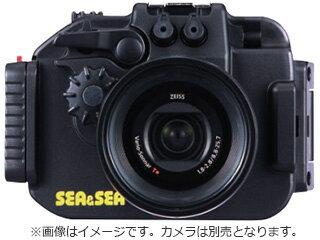SEA&SEA/シーアンドシー 06171B MDX-RX100III(ブラック) コンパクトカメラ用ハウジング