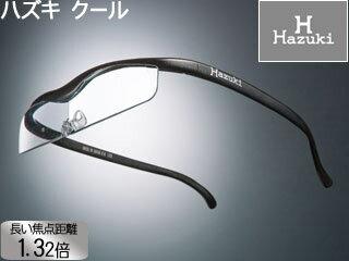 メガネ型拡大鏡 クール 1.32倍 クリアレンズ 黒