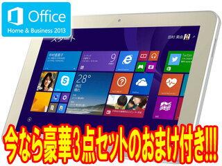 TOSHIBA/東芝 【あす楽対応商品】10.1型Windowsタブレット dynabook Tab S50/22M PS50-22MNXG サテンゴールド
