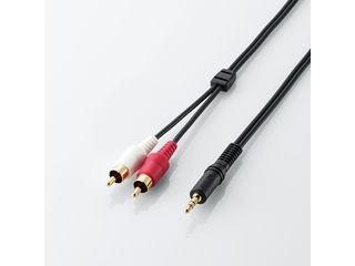 ELECOM/エレコム AV-SWR1 オーディオケーブル 1.0m