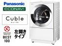 【nightsale】 Panasonic/パナソニック NA-VG1000L-S ななめドラム洗濯機 キューブ (シルバー) [左開きタイプ]【10kg】