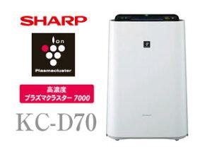 SHARP/シャープ KC-D70-W 加湿空気清浄機(ホワイト系)