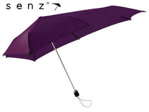 強風でも壊れにくい傘として、世界中で注目を集めている「SENZ Umbrellas(センズ アンブレラ)」...
