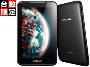 Lenovo/レノボ 【台数限定大特価】Android OS 7型タブレット IdeaTab A1000 Tablet 59374289
