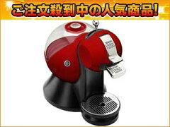 【期間限定!最安値挑戦】Nestle/ネスレ MD9741 RD ネスカフェ ドルチェグスト(レッド)