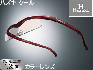 メガネ型拡大鏡 クール 1.32倍 カラーレンズ 赤