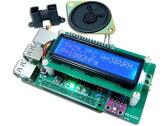 BitTradeOne/ビット・トレード・ワン PICスパコン ラズベリーパイ拡張モジュール PiCCASO ADCQ1611AP