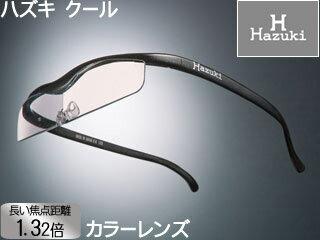 メガネ型拡大鏡 クール 1.32倍 カラーレンズ 黒