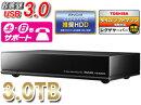 USB3.0対応録画用ハードディスク3TBAVHD-AUT3.0B