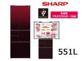 東京・神奈川・千葉・埼玉のみ配送可能 SHARP/シャープ SJ-GT55C-R 冷蔵庫 【551L】(グラデーションレッド)