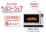 MRO-MS7(W)����ѥ��ȥإ륷��������(�ѡ���ۥ磻��)��kmsale5��