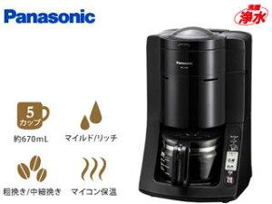 【送料無料】【smtb-u】【nightsale】 Panasonic/パナソニック 【納期未定】【特価品】NC-A56-K...