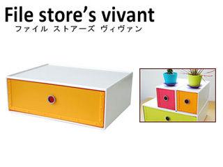 Hachiman/八幡化成 File store's vivant/ファイルストアーズ ヴィヴァン 701 【オレンジ】
