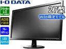 ブルーリダクション機能搭載広視野角ADSパネル採用27型ワイド液晶ディスプレイDIOS-MF271XDBブラック