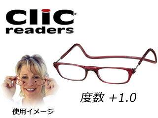 クリックリーダー/clicreaders 老眼鏡クリックリーダー +1.0 レギュラータイプ【カラー:ボルドー】
