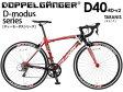 Doppelganger/ドッペルギャンガー D40-RD-v2 700C ロードバイク タラニス 【CLARIS モデル】(ブラック×レッド) メーカー直送品のため【単品購入のみ】【クレジット決済のみ】 【北海道・沖縄・離島不可】【日時指定不可】商品になります。