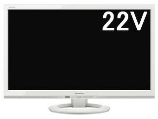 LC-22K30-W(ホワイト)AQUOS/アクオス22V型液晶テレビ【送料代引き手数料無料!】