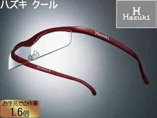 メガネ型拡大鏡 クール 1.6倍 クリアレンズ 赤