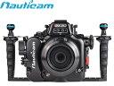 Fisheye フィッシュアイ 10431 ノーティカム NA XH1 ミラーレスカメラハウジング Nauticam for FUJIFILM X-H1 ※画像はイメージです。カメラは別売となります。