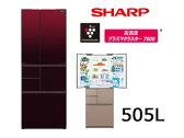 東京・神奈川・千葉・埼玉のみ配送可能 SHARP/シャープ SJ-GT51C-R 冷蔵庫 【505L】(グラデーションレッド)