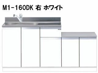 流し台 メーカー直送品 Rタイプ セクショナルキッチン 幅450 法人様限定商品 地域限定 ライフ [RRAN-450**] 奥行460