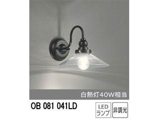 ODELIC/オーデリック 【取付には電気工事が必要です!】OB081041LD LEDブラケットライト (電球色タイプ)※非調光
