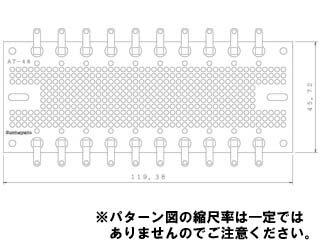 Sunhayato/サンハヤト AT-48 ラグ端子付きユニバーサル基板