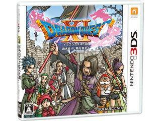 スクウェア・エニックス ドラゴンクエストXI 過ぎ去りし時を求めて【3DS】