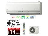 ※設置費別途 日立PAMエアコン ステンレス・クリーン白くまくん RAS-X40G2(W) スターホワイト【200V】 【大型商品の為時間指定不可】【hitachig】【nsakidori】