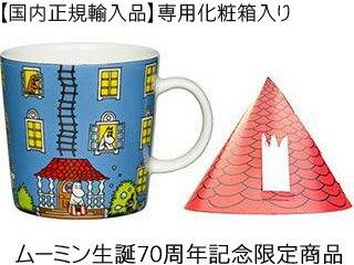 【ムーミン生誕70周年限定!】ムーミンハウス マグ!