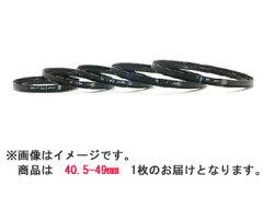 ステップUPリング40.5-49mmMARUMI/マルミ 40.5-49mm ステップアップリング(40.5→49mm) レン...