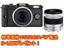 【送料無料】【smtb-u】PENTAX/ペンタックス PENTAX Q(キュー)Wレンズキット(ブラック)(01 S...