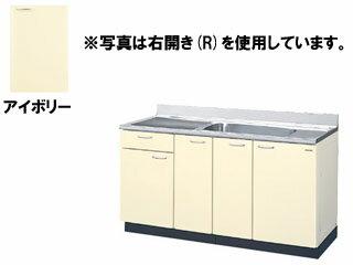 LIXIL/リクシル 【sunwave/サンウエーブ】HRI-S-150JB 大型一槽流し台 150cm (アイボリー) 左水槽:ムラウチ