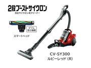 CV-SY300(R)2�ʥ֡����ȥ����������ʡ�(��ӡ���å�)��kmsale4��