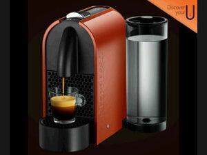 【送料無料】【smtb-u】Nespresso/ネスプレッソ(by Nestle/ネスレ) D50-ORI カプセル式コーヒー...