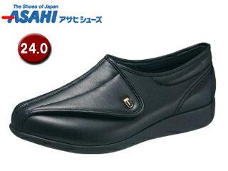 ASAHI/アサヒシューズ KS22054-1SM 快歩主義 M900 【24.0cm・4E】 (ブラックスムース)