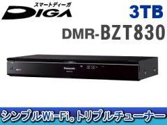 【送料無料】【smtb-u】Panasonic/パナソニック 【納期未定】DMR-BZT830-K(ブラック) 3TB D...