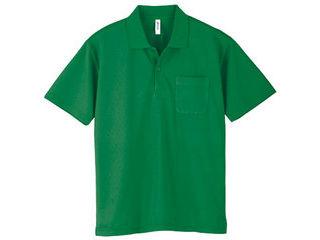 メンズウェア, ポロシャツ glimmer 33002506