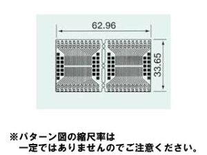 0.8mmピッチMAX.44ピン用Sunhayato/サンハヤト SSP-83 SOP IC変換基板