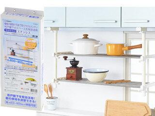 TAKAGI/高儀 ステンレス 伸縮吊り下げキッチンラック 2段 T2-900S
