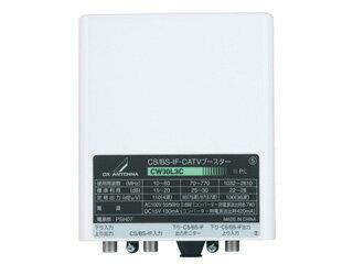 DXアンテナ CW30L3CH CS/BS-IF・CATVブースター(30dB形) 【送料無料】