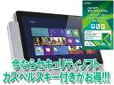 【送料無料】【smtb-u】Acer/エイサー Windows 8 11.6型タブレット ICONIA W700+カスペルスキ...