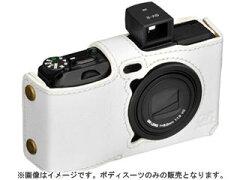 RICOH GR DIGITAL IV専用のお洒落な本革ボディスーツ。HAKUBA/ハクバ DBS-GR4WT(ホワイト) ...