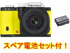 【送料無料】【smtb-u】PENTAX/ペンタックス デジタル一眼 K-01 レンズキット(ブラック/イエロ...