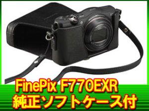 【送料無料】【smtb-u】FUJIFILM/フジフィルム FinePix F770EXR-B(ブラック)+ソフトケースSC...