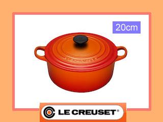 LE CREUSET/ル・クルーゼ 〔ホーロー鍋〕 ココット・ロンド(20cm)/オレンジ