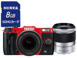 【送料無料】【smtb-u】PENTAX/ペンタックス Q10(レッド)ダブルズームキットと8GB SDHCメモリ...