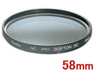 超広角から望遠まで、絞りにも制限されることなく美しいソフト効果!KENKO/ケンコー 58 S MC PR...